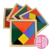 兒童啟蒙智力開發玩具 木製彩色七巧板 形狀認知 七巧板