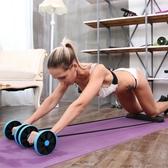 健腹輪腹肌健身器材家用減肚子神器 全館免運