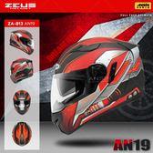 [中壢安信]ZEUS 瑞獅 ZS-813 ZS813 彩繪 AN19 消光黑紅 全罩 輕量化 安全帽 內襯全可拆洗
