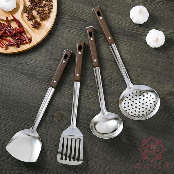 4件套 防燙手柄木紋不銹鋼鍋鏟家用廚具勺子【櫻田川島】