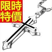 鈦鋼項鍊-生日聖誕節禮物必備男飾品55b2【巴黎精品】