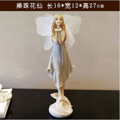 歐式花仙子美女天使擺件樹脂家居飾品 雙手捧珠花仙