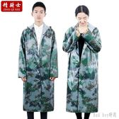 長款雨衣迷彩連體成人雨衣加厚男女旅游戶外勞保雨衣雨披 QQ10029『bad boy時尚』