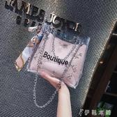 水桶包包包小清新蕾絲果凍包百搭絲巾水桶包沙灘斜背包 伊鞋本鋪