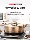 快速出貨鴛鴦鍋電磁爐專用304不銹鋼加厚火鍋鍋具家用商用邊爐火鍋盆 YJT