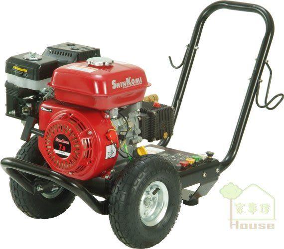 [ 家事達] SHIN-KOMI-SK-2700L 引擎式高壓清洗機7.0HP