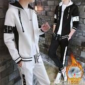 冬季加絨加厚衛衣套裝男秋季韓版潮流兩件套休閒運動帥氣衣服一套    MOON衣櫥
