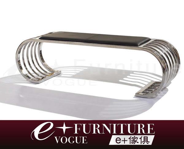 『 e+傢俱 』BC30  歐斯頓 Alston 造型不鏽鋼座長椅/腳椅