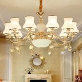 吊燈歐式水晶吊燈現代簡約客廳美式鐵藝奢華大氣臥室創意餐廳8頭燈具igo 220v 艾家生活館