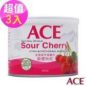 ACE 酸櫻桃乾 3罐(150g/罐)