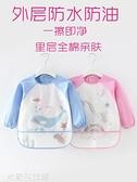 寶寶罩衣 寶寶吃飯罩衣兒童防水防臟薄圍裙夏季反穿衣畫畫護衣嬰兒長袖圍兜 米家