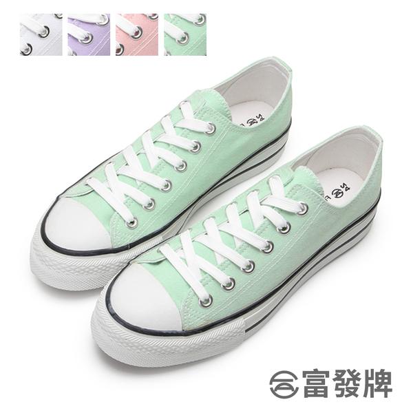 【富發牌】Juicy!糖色帆布鞋-白/粉/綠/紫 1CM19