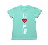 GOOMI【我愛台灣】涼爽短袖T恤 男女童適穿1~6歲