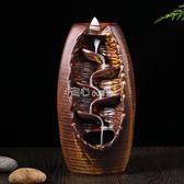 倒流香爐陶瓷創意擺件大號家用下沉香檀香 『獨家』流行館