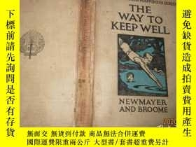 二手書博民逛書店THE罕見WAY TO KEEP WELLY14158 外文書 外文書