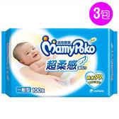 滿意寶寶 超柔感純水濕巾 (一般型) 100張*3包【德芳保健藥妝】