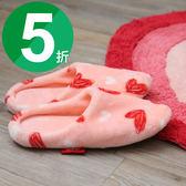 Heart粉紅滿天飛室內拖鞋-生活工場