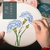 歐式刺繡diy材料包手工初學布藝套件簡單植物花卉繡絲帶繡蘇繡【八折搶購】