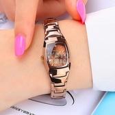 手錶女學生韓版簡約時尚潮流女士手錶防水鎢鋼色石英女錶 【快速出貨】