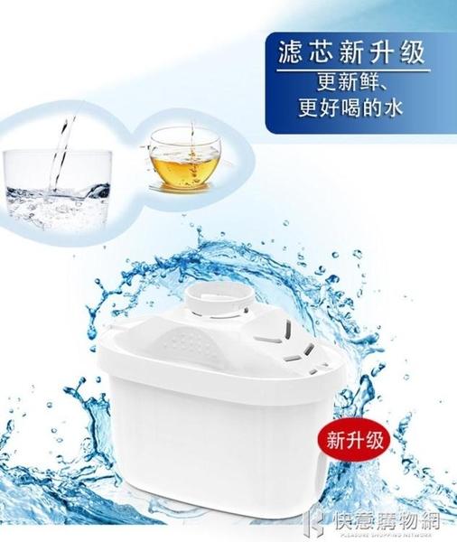 淨水器系列 德國品質家用凈水壺濾水壺水杯凈水器廚房非直飲自來水過濾器濾芯 快意購物網
