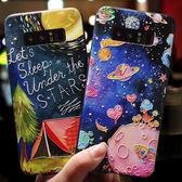 三星note8手機殼潮男女款軟硅膠全包防摔韓國可愛個性創意保護套