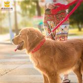 牽引繩狗鍊子狗繩中型大型犬狗狗牽引繩金毛拉布拉多遛狗繩項圈狗狗用品