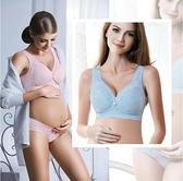 孕婦內衣 胸罩懷孕期純棉薄款聚攏防下垂文胸 moon衣櫥
