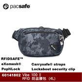 【速捷戶外】Pacsafe Vibe 100 | RFID防盜腰包4L(迷彩),旅行腰包,護照腰包,護照包,防盜包