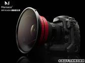 呈現攝影-Marsace瑪瑟士 DP-N1424 濾鏡環組 160mm Nikon 14-24mm F2.8大眼妹專用 濾鏡座+UV+CPL+ND32 公司貨