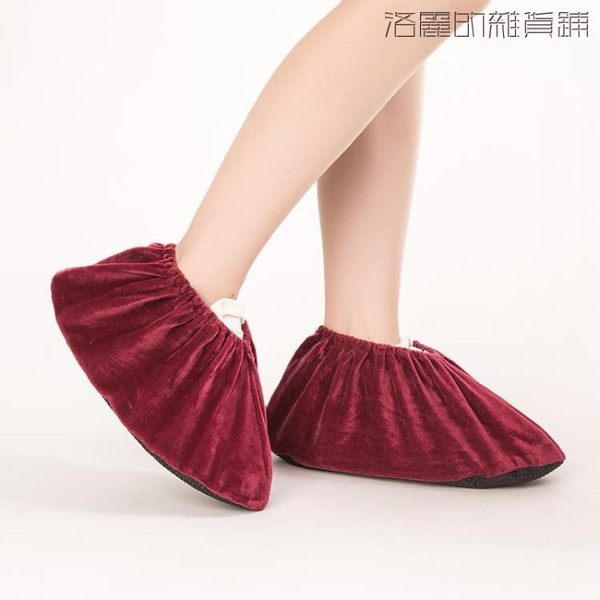 絨布鞋套家用布可反復洗加厚防滑【洛麗的雜貨鋪】