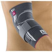medi 手肘護具-Epicomed silver 多功能矽膠墊護肘II號 (單件) K40【杏一】