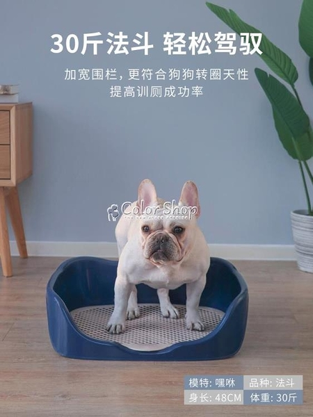 狗狗廁所柯基小型犬自動寵物用品尿盆便盆沖水排便狗砂盆便便神器 快速出貨 YYP