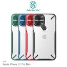 摩比小兔~NILLKIN Apple iPhone 12 Pro Max 6.7吋 炫鏡支架保護殼 手機殼 保護套