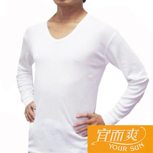 宜而爽  時尚經典型男舒適厚棉U領衛生衣~2件組