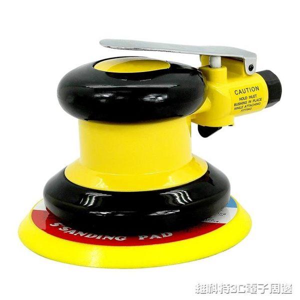 汽車打蠟機 氣動打磨機砂紙磨光氣磨機拋光機干磨機汽車打蠟機汽動風磨機吸塵igo 維科特3C