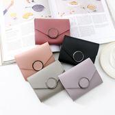 錢包女短款零錢包學生新款韓版多功能可愛迷你小錢包簡約錢夾卡包  Cocoa