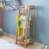 落地衣架陽臺晾衣桿臥室掛衣架簡易折疊單桿式衣服架子涼曬架【紅人衣櫥】