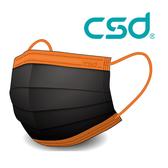 中衛 csd 醫療口罩 玩色系列 黑橘 2盒 30片/盒