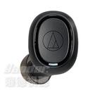 【曜德 預購 送收納盒】鐵三角 ATH-CK3TW 真無線運動耳機 最長續航30h 4色可選