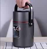 電熱飯盒 304不銹鋼保溫桶飯盒真空超長保溫成人12/24小時3層大容量便當盒 怦然心動