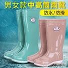 中筒高筒雨鞋女士勞保低幫套鞋水靴男防滑女雨靴防水鞋保暖膠鞋CY『新佰數位屋』
