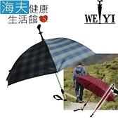 【海夫健康生活館】Weiyi 志昌 兩用式健走傘 格子款 草原綠(JCSU-E01)