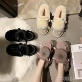 雪地靴女冬2020新款百搭一腳蹬外穿毛毛鞋加絨豆豆鞋加厚保暖 【快速出貨】