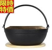 鑄鐵鍋-燉湯健康廚房必備燜燉炒煮烹保留原味湯鍋66f29[時尚巴黎]