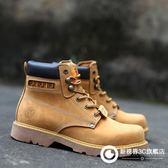 夏季馬丁靴男大黃男靴中幫工裝透氣黃短軍靴子高幫沙漠男鞋皮靴潮