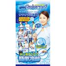 日本平川超激冰涼感領巾(顏色隨機)