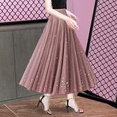 高腰網紗裙半身裙女夏中長款百褶裙2021新款夏季a字裙長裙子 【Ifashion】