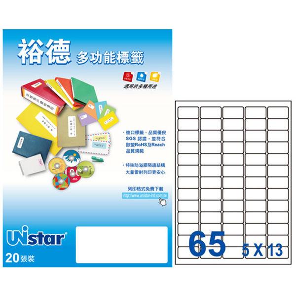 裕德 編號(35) US4274 多功能白色標籤65格(38.1x21.2mm)