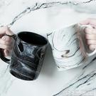 歐式金色大理石紋理馬克杯 陶瓷杯子家用辦公室咖啡杯情侶杯  居樂坊生活館