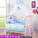 钰貝樂嬰兒床實木無漆環保寶寶床兒童床拼接床可變書桌嬰兒搖籃床 NMS 樂活生活館